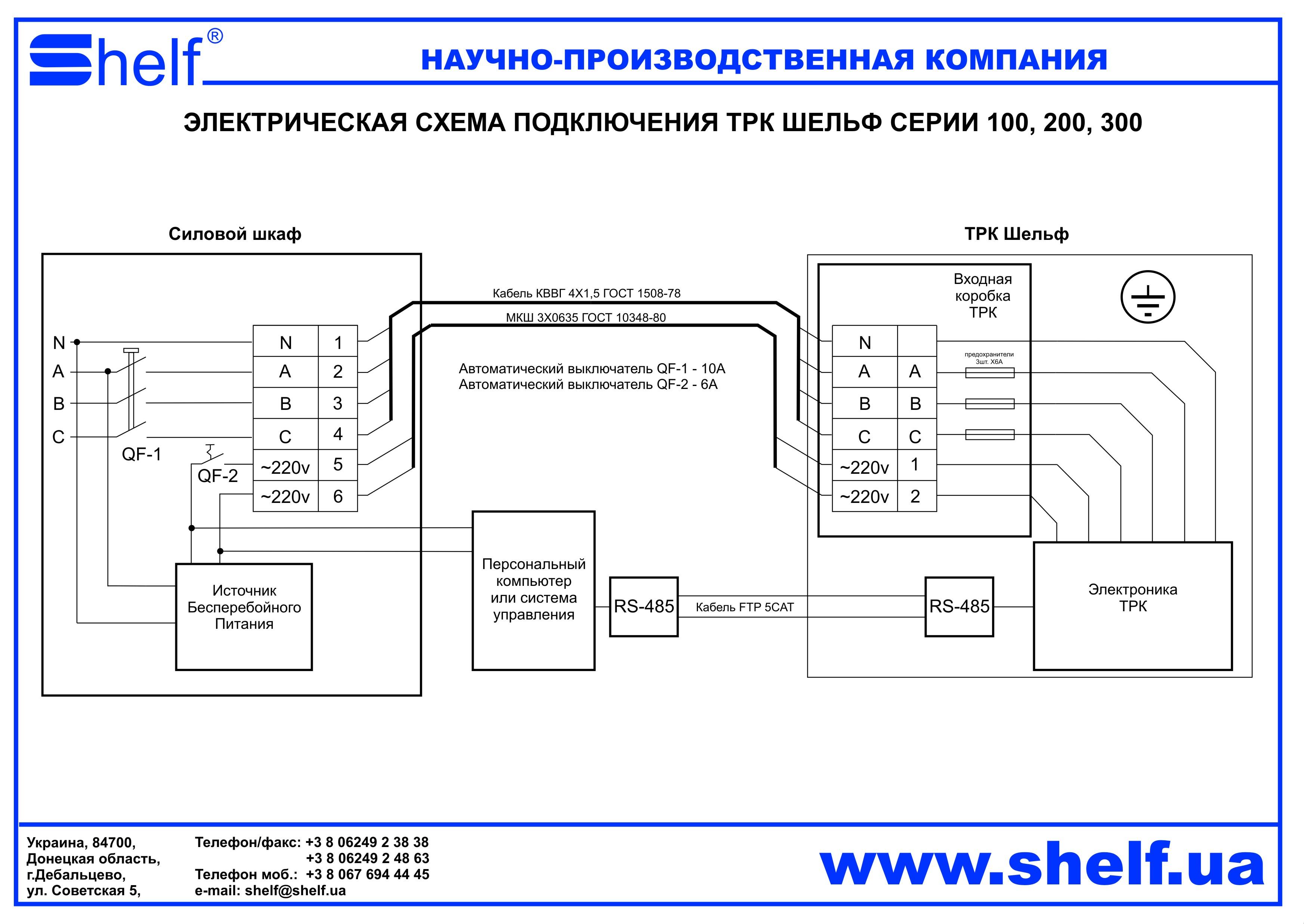 Схема включения дросселя авт 40-003